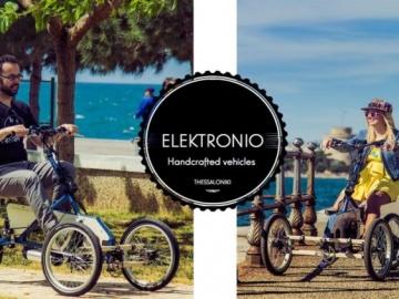 Elektronio: Τα ηλεκτρικά ποδήλατα που αλλάζουν την καθημερινότητά μας| Epixeiro.gr